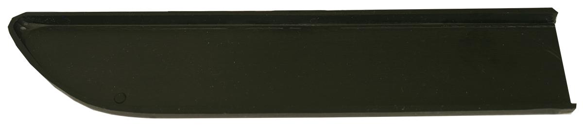 Plast slireinnlegg 210 mm
